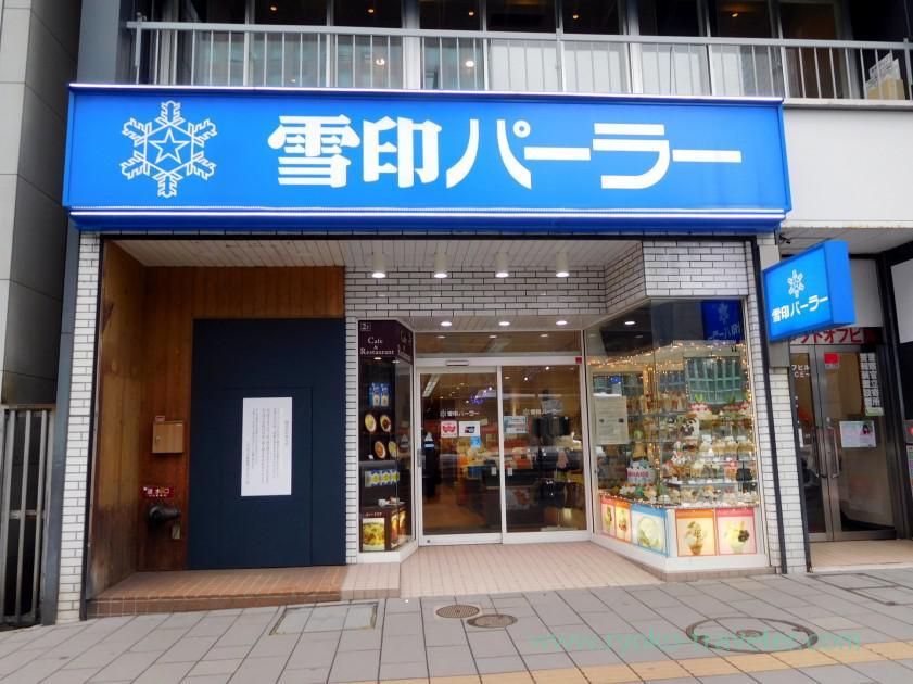 Yukijirushi-Parlor-Honten-Sapporo