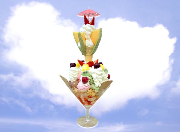 I am NO1 Ice Cream-hokkaido-japan