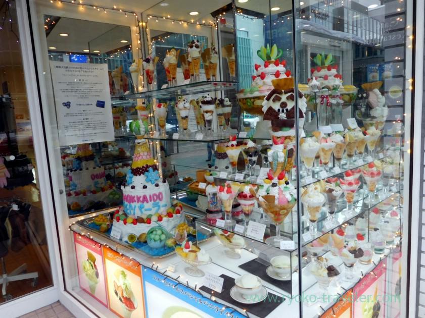 yukijirushi parlor sapporo yukijirushi parlor yukijirushi yukijirushi sapporo