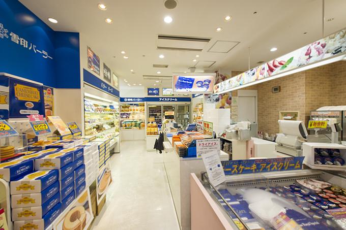 Yukijirushi-Parlor-Honten-Sapporo1