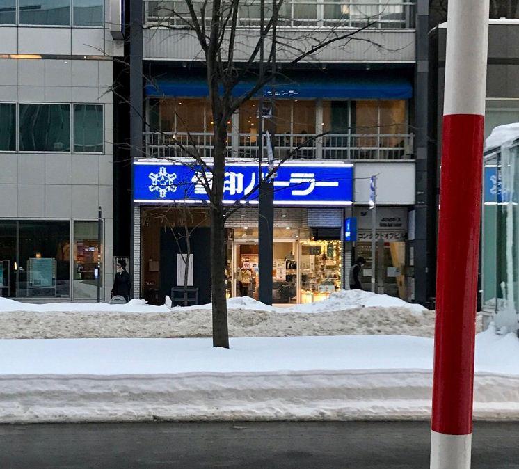 7Show-case-1-Yukijirushi-Parlor-Honten-Sapporo 2