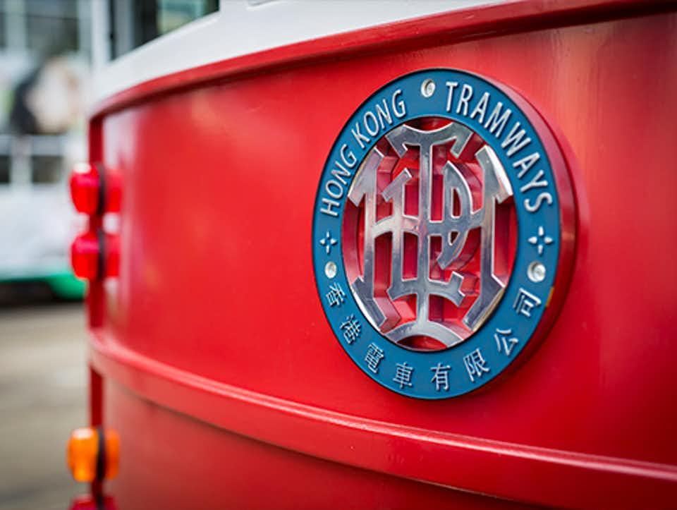 Tramoramic-tram-hongkong2