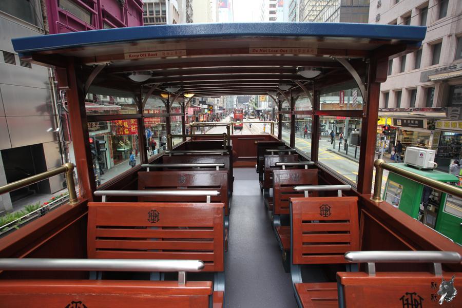 Tramoramic-tram-hongkong8