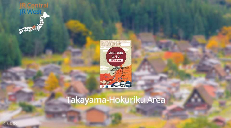 5DayJRTakayama-HokurikuAreaTouristPass JR Pass Shinkansen japan rail pass jr pass jr shinkansen