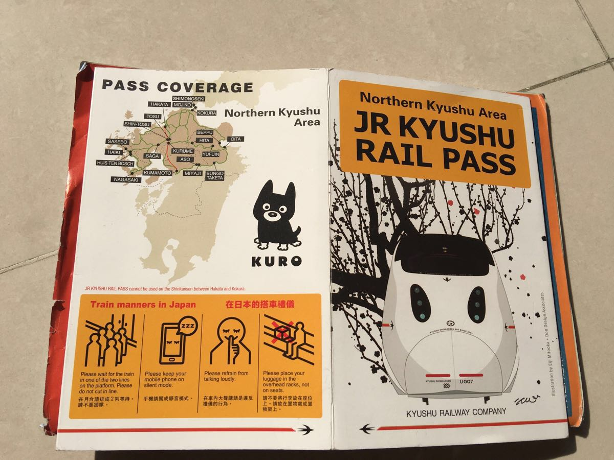 JR Kyushu Pass