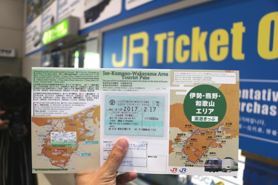 """JR Pass_ Osaka – Nagoya """"Ise-Kumano-Wakayama Area Tourist"""