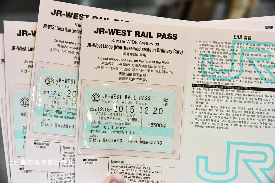 JR West pass