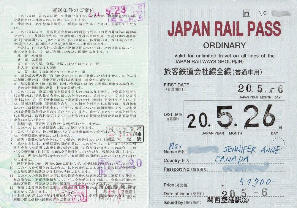 JR_Rail_Pass