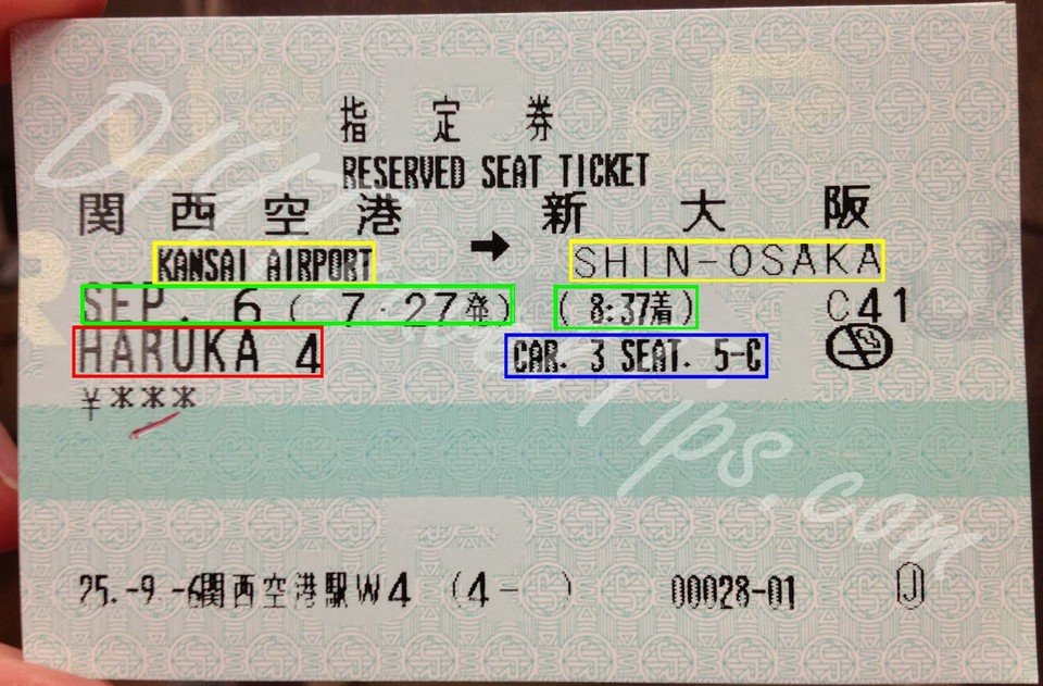 Sample of Reserved Ticket