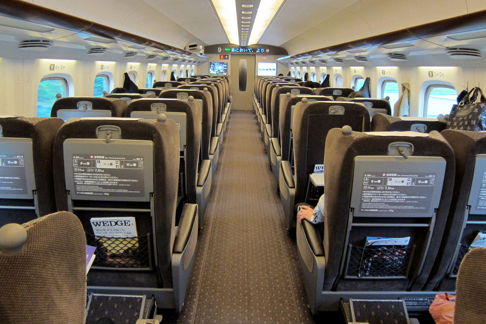 The Green Cars on the Tōkaidō Shinkansen are first class, with more spacious seats.