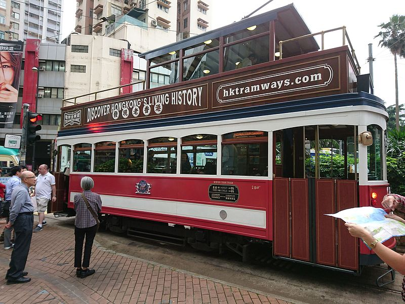 TramOramic at Causeway Bay Terminus