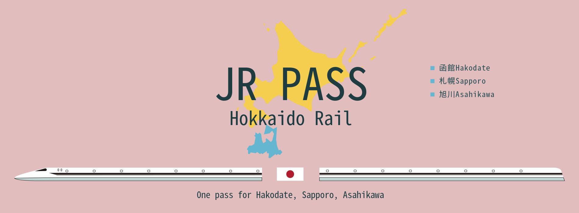 jr pass hokkaido