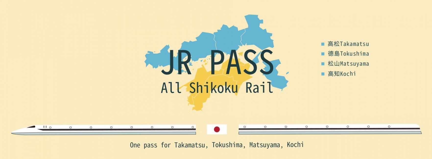 jr pass shikoku
