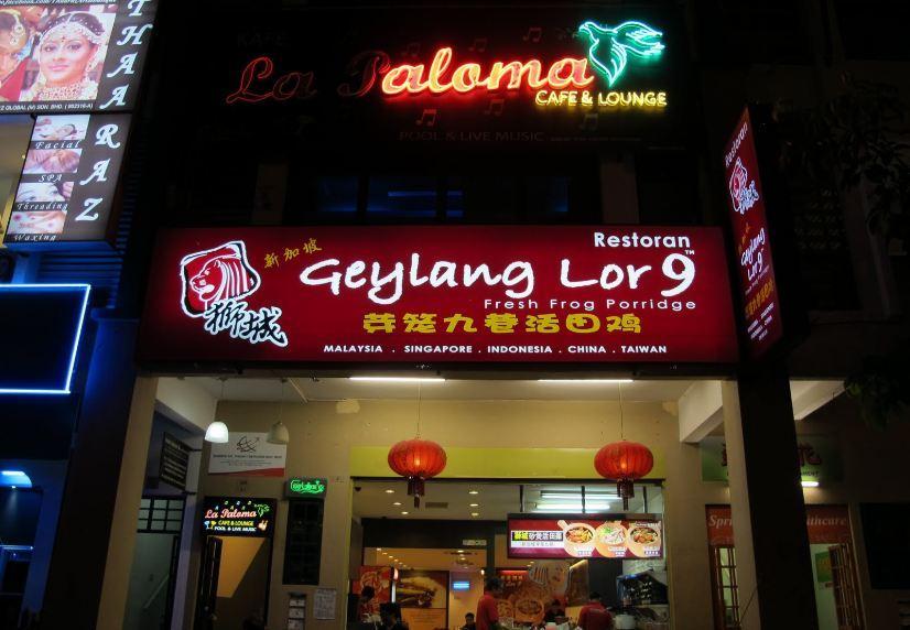 Geylang-night street-singapore3
