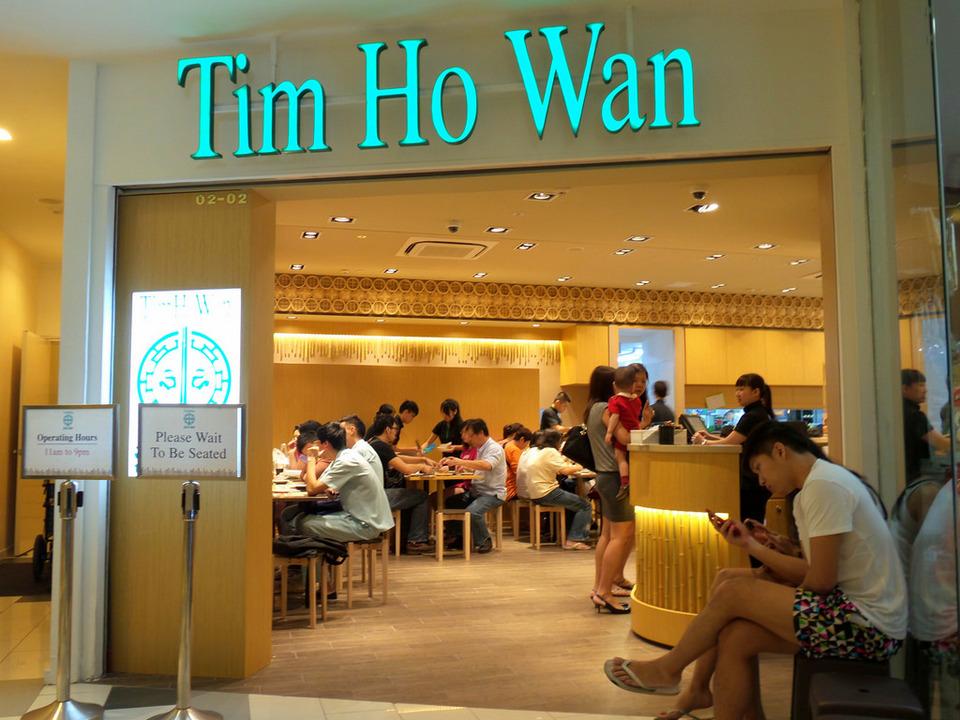 Tim Ho Wan Dim Sum Singapore