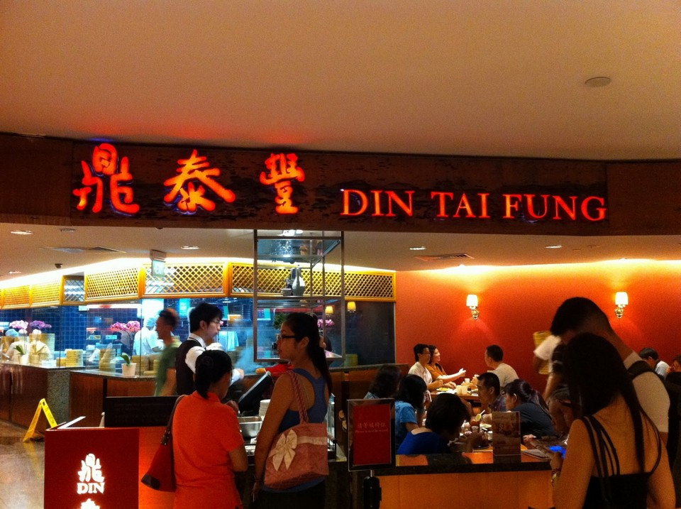 Din Tai Fung Dim Sum Restauraunt