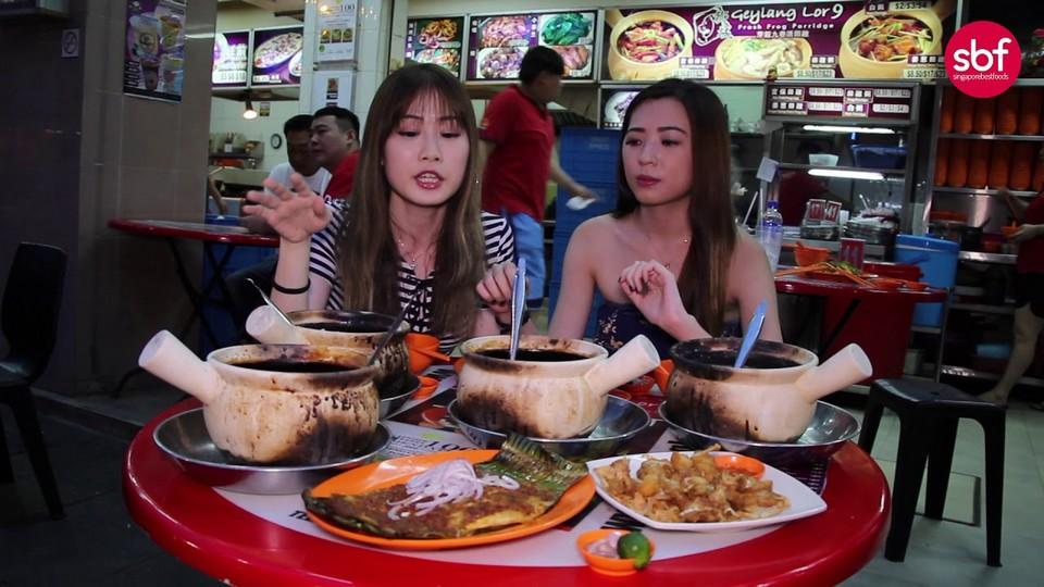Frog Leg Porridge @ Geylang Lorong 9