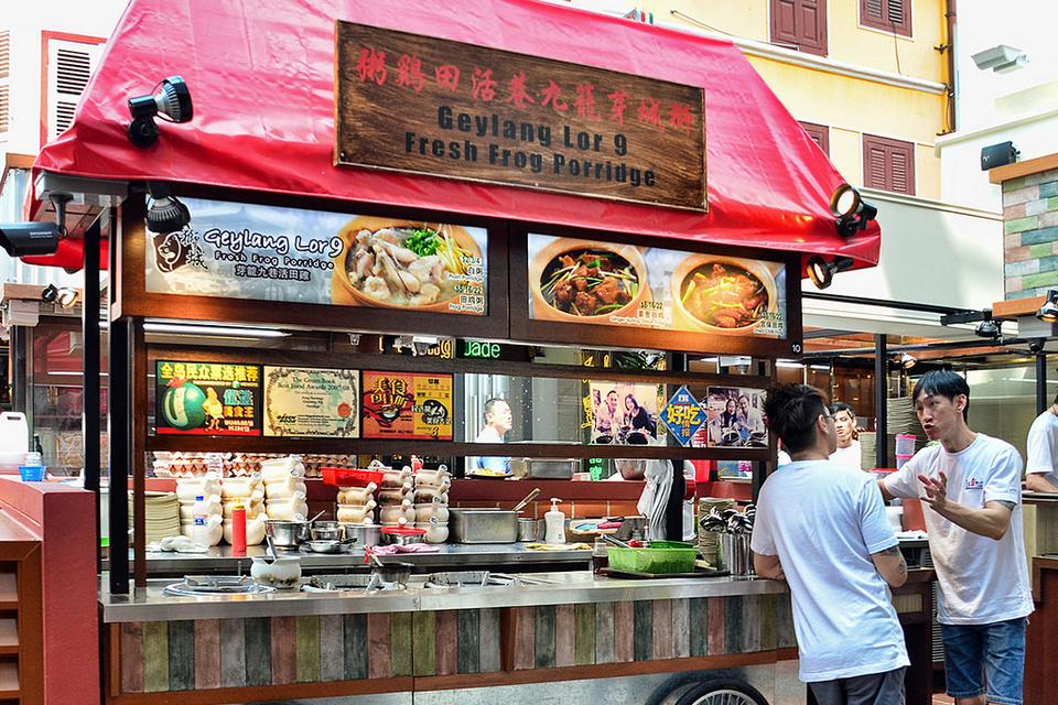 Geylang Lorong 9 Fresh Frog Porridge