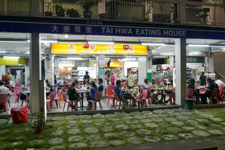 Hill Street Tai Hwa Pork Noodle, Singapore #OneMichelinStar