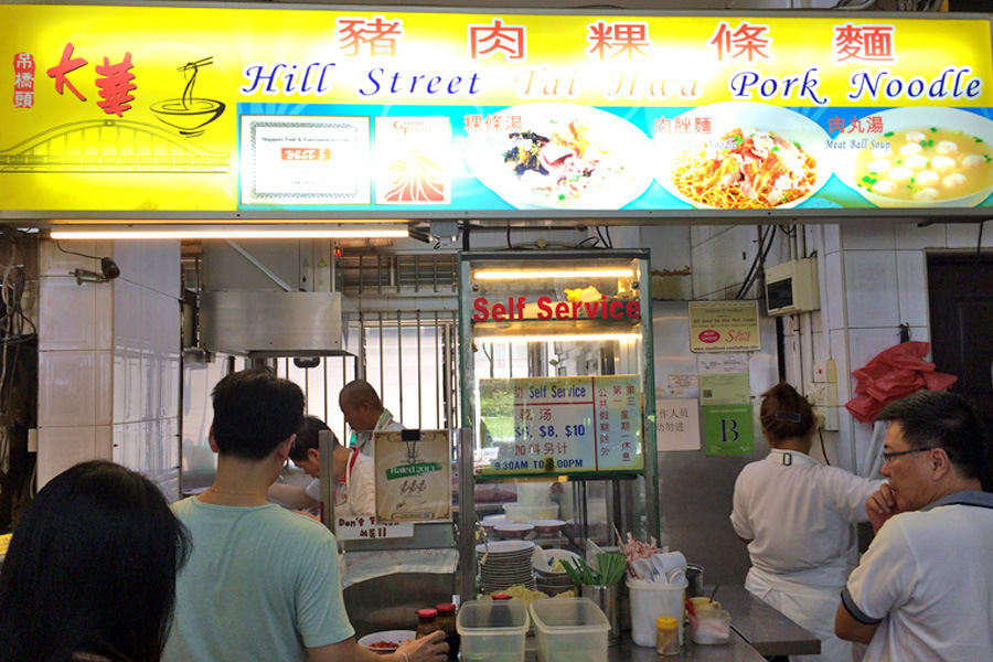 Hill Street Tai Hwa Pork Noodles won a MICHELIN Star