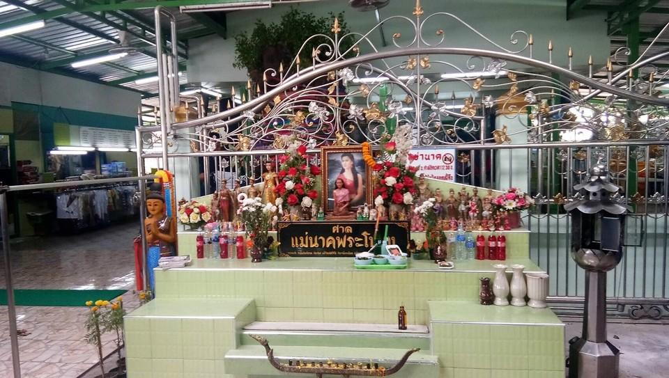 Mae Nak Phra Khanong-bangkok-thailand15