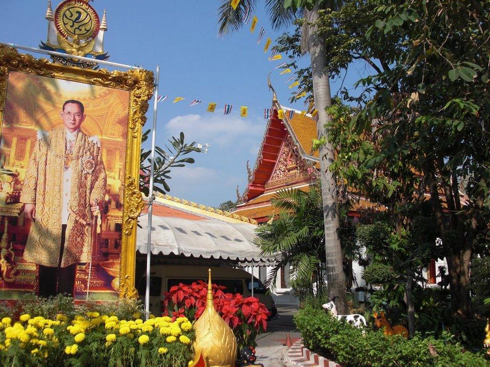 Mae Nak Phra Khanong-bangkok-thailand3
