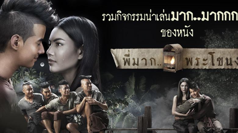 Mae Nak Phra Khanong-bangkok-thailand8