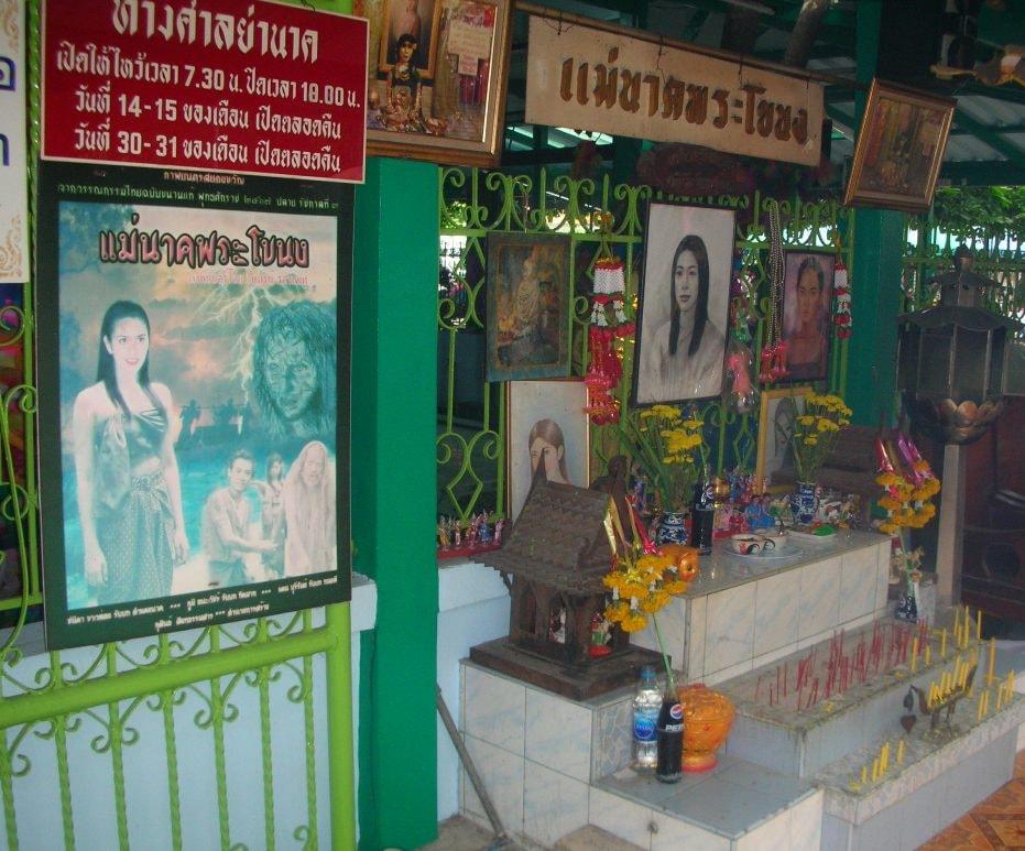 Mae Nak Phra Khanong-bangkok-thailand9 ghost of mae nak mae nak phra khanong mae nak shrine mae nak temple