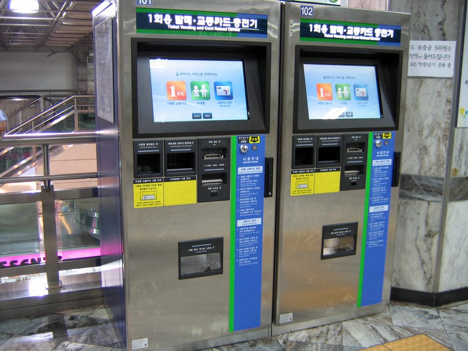 South Korea Railplus Transport Card-korea4 railplus card railplus korea railplus korail railplus card korea