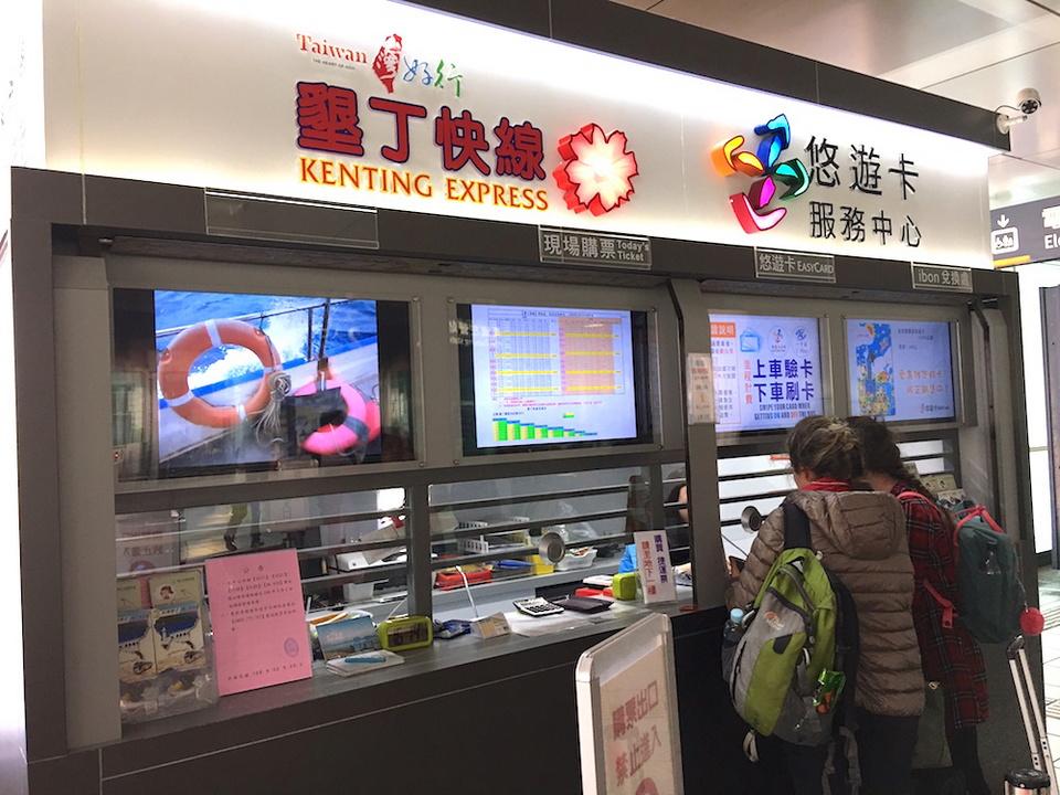 Kenting-taiwan-best things to do in kengting5