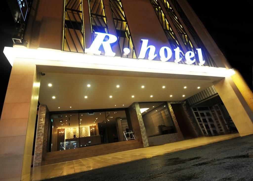 The Riverside Hotel - Hengchun