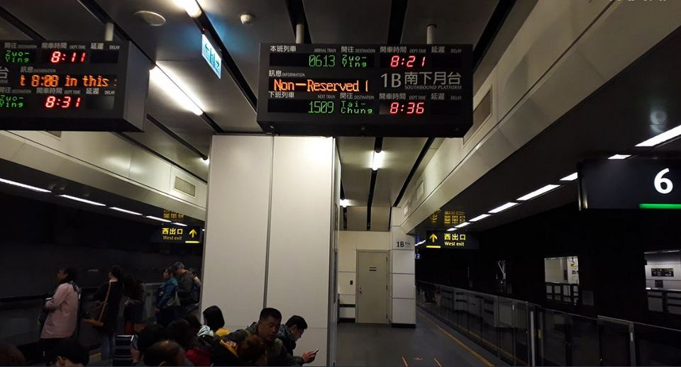 Transportation in Taiwan by HSR high speed train system30