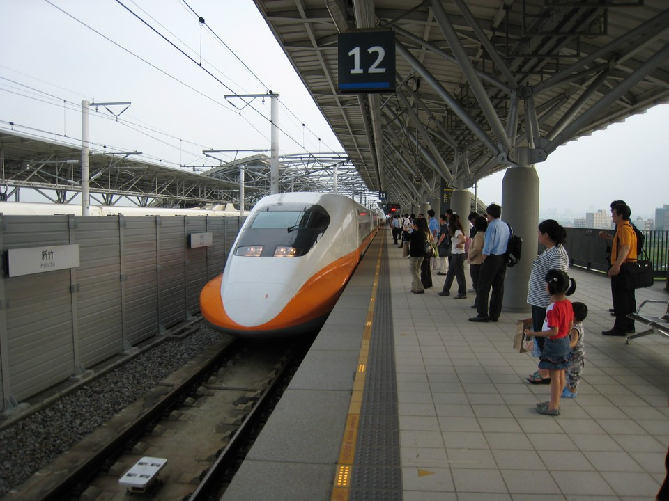 Taiwan_High_Speed_Rail_(0291)