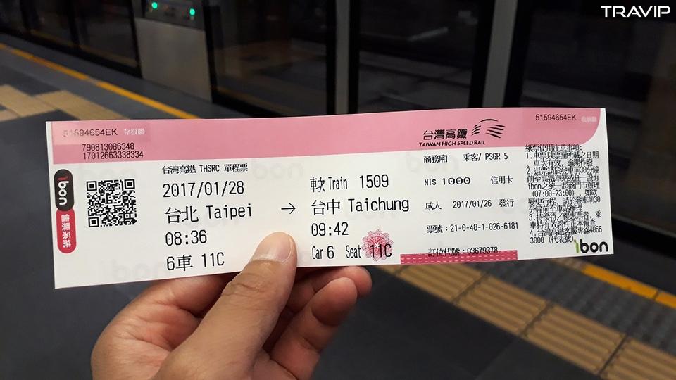 thsr tickets