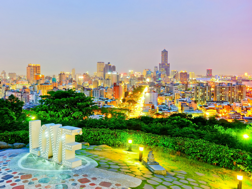 Kaohsiung-taiwan-traveling to Kaohsiung 2 days 1 night