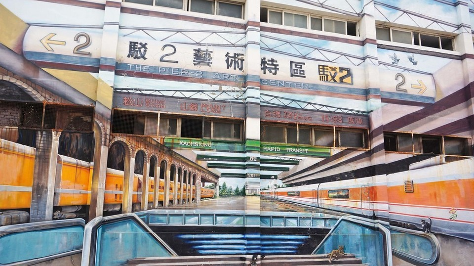 Pier 2 Art Center-Kaohsiung-taiwan-traveling to Kaohsiung 2 days 1 night4