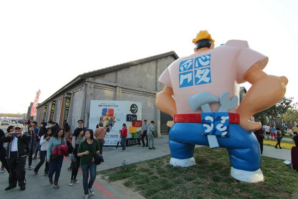Pier 2 Art Center-Kaohsiung-taiwan-traveling to Kaohsiung 2 days 1 night8