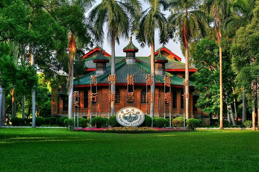 Sun Yat Sen University-Kaohsiung-taiwan-traveling to Kaohsiung 2 days 1 night