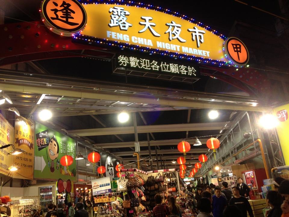 XinJueJiang night market-Kaohsiung-taiwan-traveling to Kaohsiung 2 days 1 night2