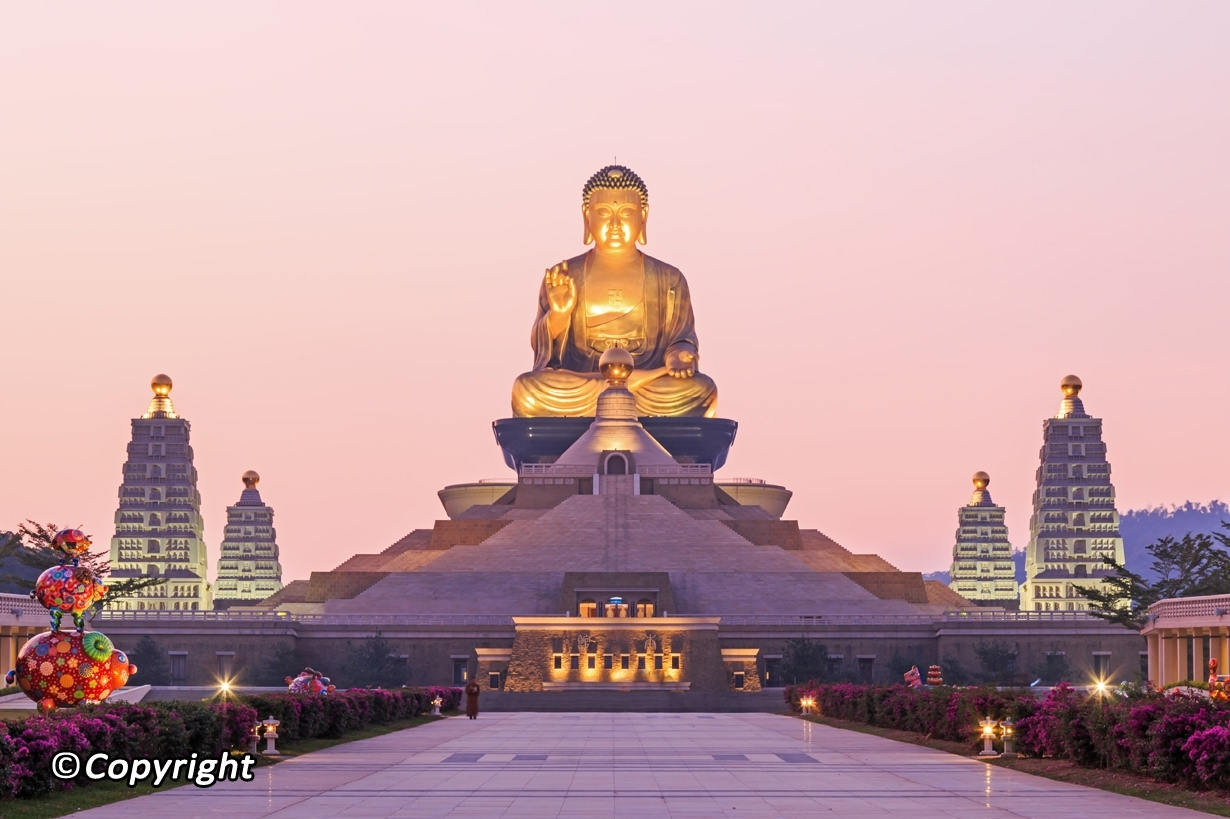 fo guang shan buddha temple