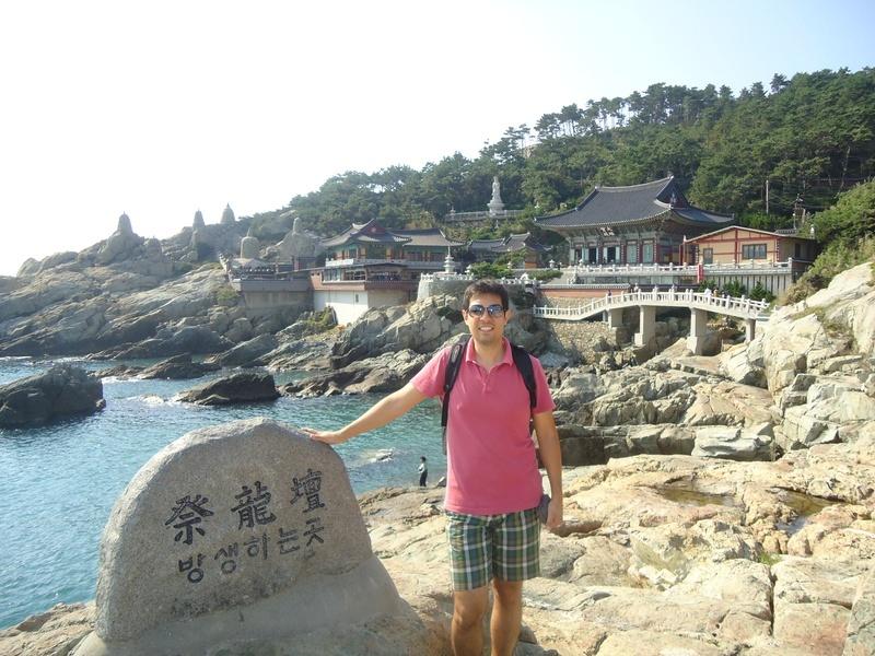 Haedong Yonggungsa Temple, South Korea