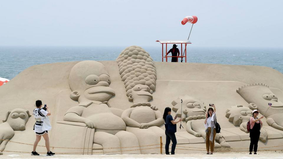 Haeundae Beach Korea