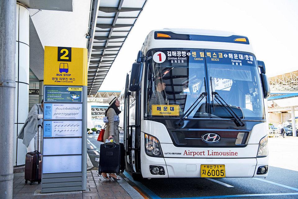 Airport Limousine busan