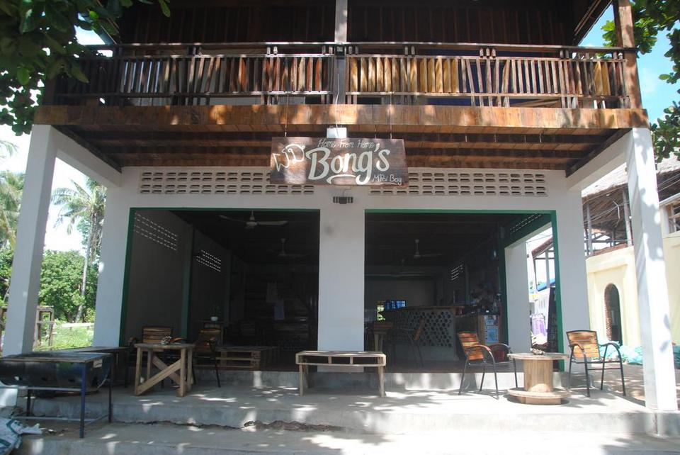 Bong's guesthouse-m'pai bay