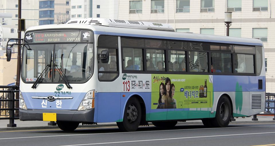 Getting to Busan by bus