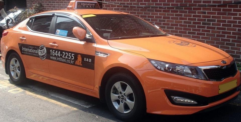 busan airport taxi