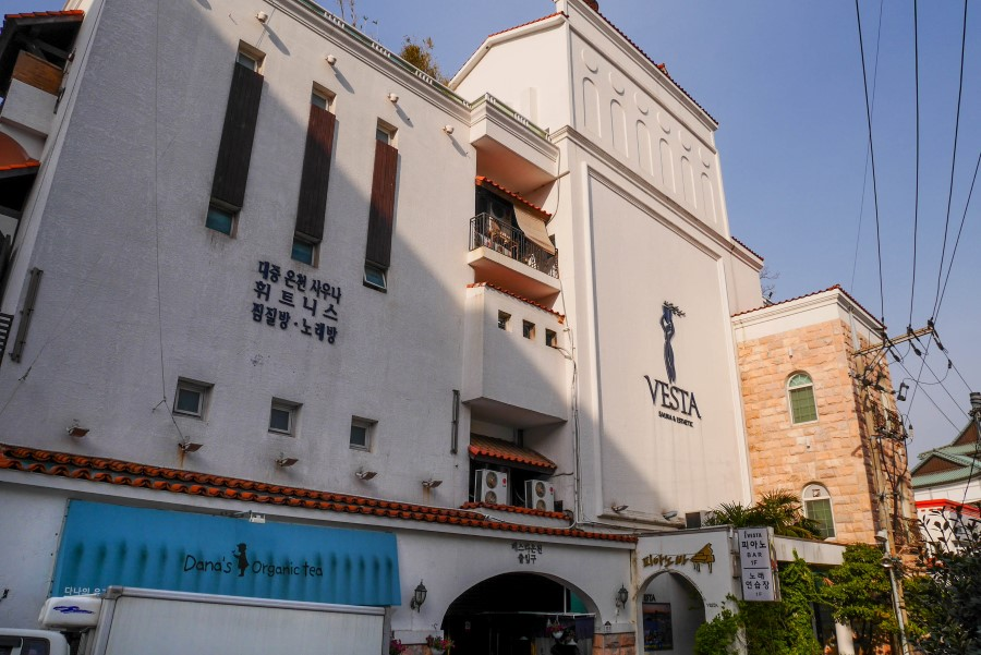 Vesta fitness and spa
