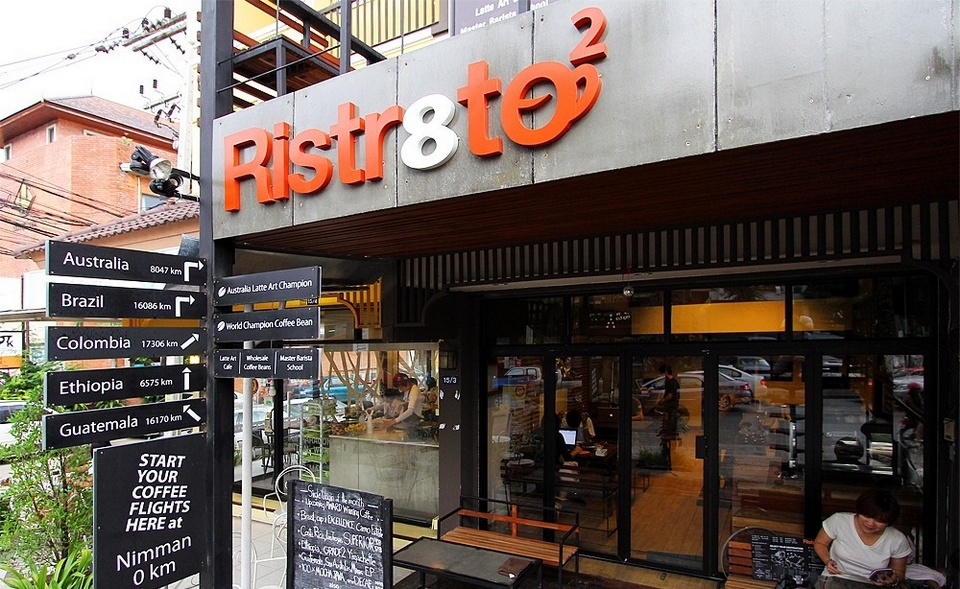 Ristr8to - Specialty coffee-chiangmai-thailand12 Photo: best coffee in chiang mai blog.