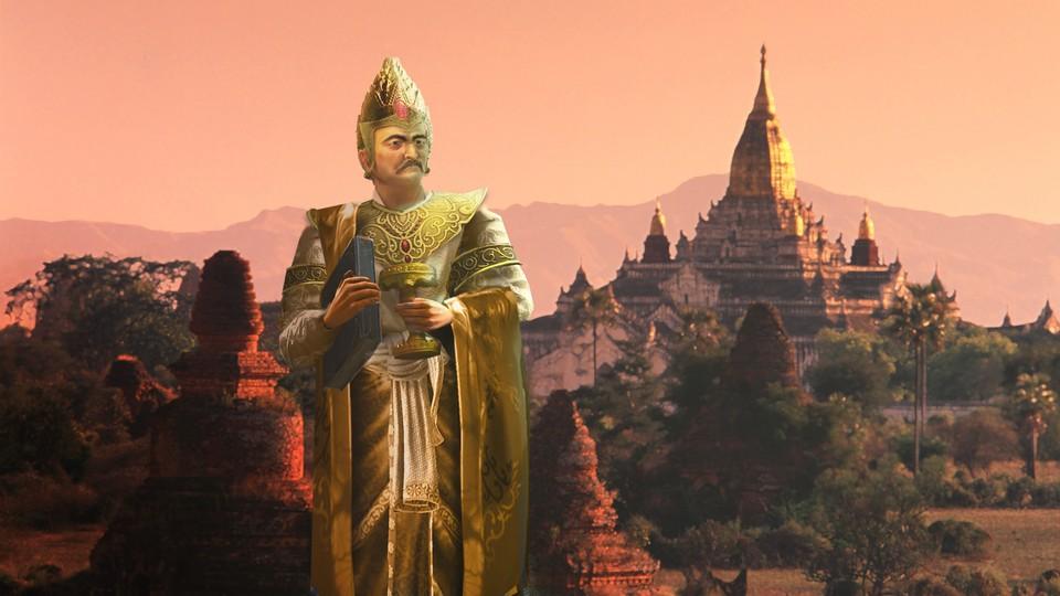 Myanmar's King Anawrahta