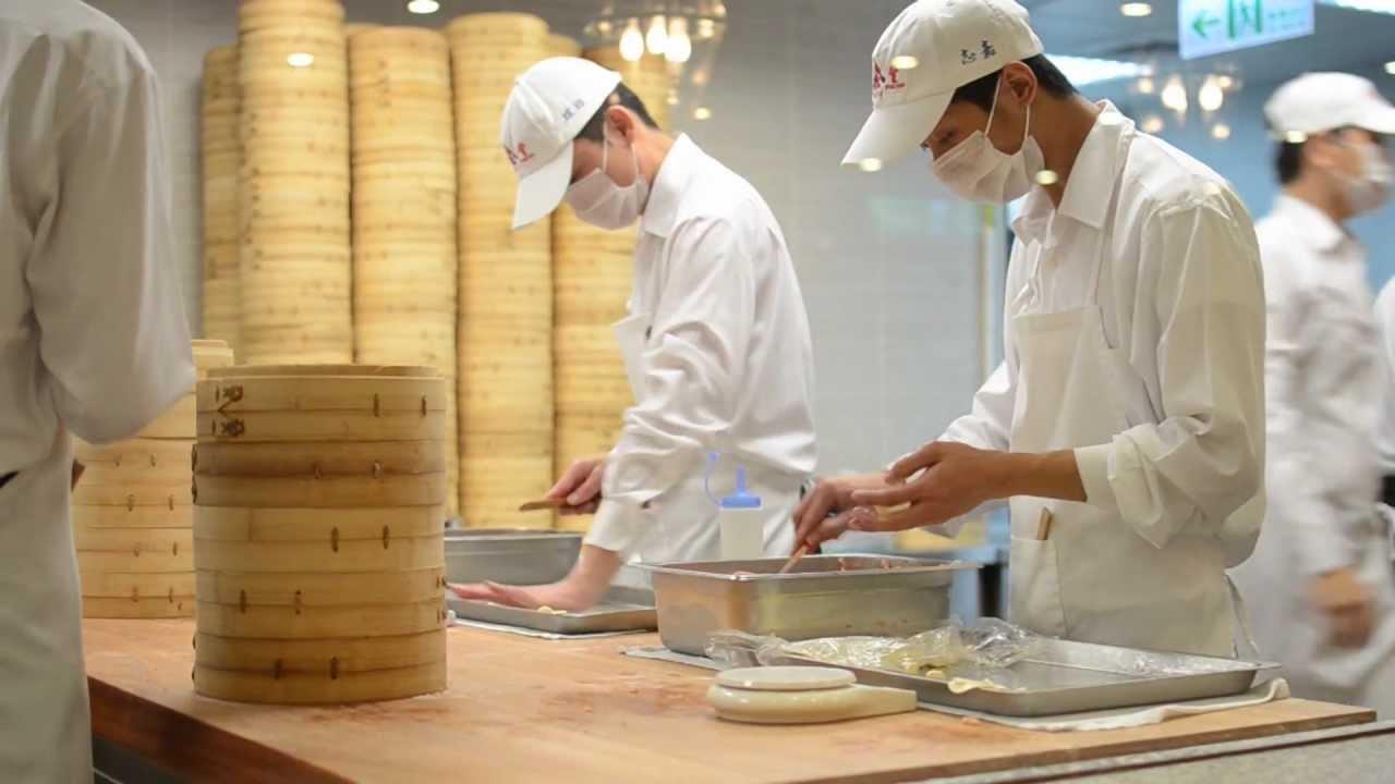 Din Tai Fung Taipei Original 2r